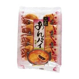 天恵製菓 二色あんパイ 8個×8入