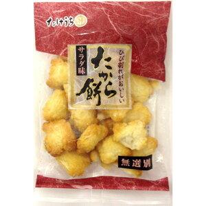 竹内製菓 たから餅サラダ 68g×15入