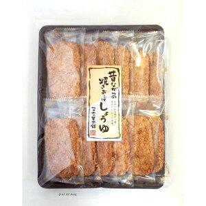 こめの里本舗 焼おこげ 醤油 12枚×10入