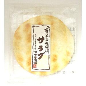 こめの里本舗 大判サラダ煎餅 1枚×15入