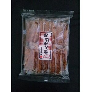 こめの里本舗 胡麻みそ煎餅 12枚×10入