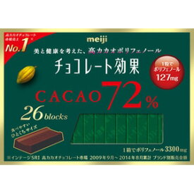 明治 チョコレート効果カカオ72% 26枚×6入