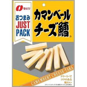 なとり ジャストパック(JP)カマンベールチーズ鱈 21g×10個入