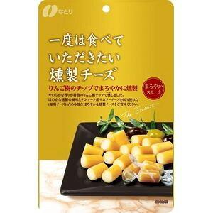 なとり 一度はたべていただきたい 燻製チーズ 64g×5個入