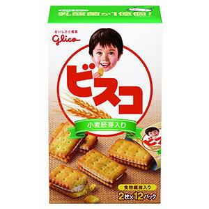 江崎グリコ ビスコ 小麦胚芽入 24枚×5入