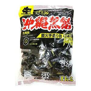 松屋製菓 沖縄黒飴(生) 1kg×1袋から