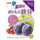 明治 果汁グミ おいしく鉄分プルーンミックス 76g×6入