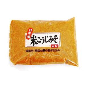 日本海味噌 日本海 日本海味噌(赤粒) 1kg×10入
