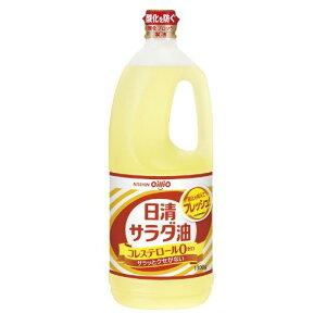 日清オイリオ サラダ油 1.3kg×10入