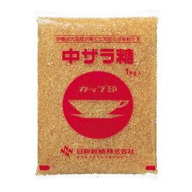 日新製糖 カップ 中ザラ糖 1kg×10入