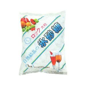中日本氷糖 馬印 氷砂糖ロック白 1kg×10入