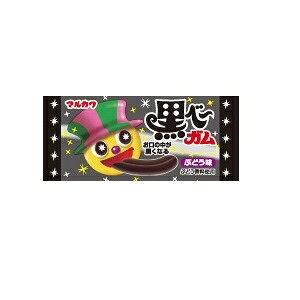 丸川製菓 黒ベーガム 50入