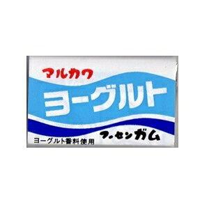 丸川製菓 ヨーグルトガム 55入