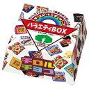 チロルチョコ バラエティBOX 27個×8箱