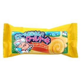 やおきん ロールケーキ バタークリーム味 20g×24個