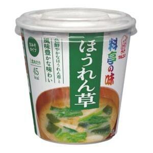 マルコメ カップ料亭の味 ほうれん草 1食×6入