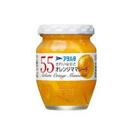 アヲハタ 55オレンジマーマレード 150g×6入