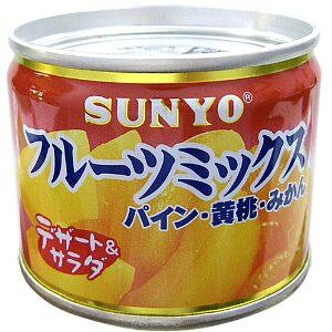 サンヨー堂 フルーツミックス EO8号 130g×12入