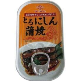 田原缶詰 ちょうした とろにしん蒲焼 100g×15入