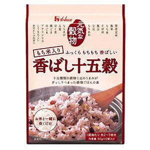 ハウス食品 元気な穀物香ばし十五穀 180g×5入