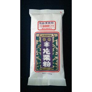ポイント消化 マルエー食品 片栗粉 150g×10入
