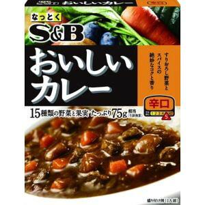 エスビー食品 S&B なっとくのおいしいカレー(辛口) 180g×6入