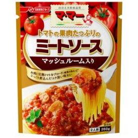 マ・マー 果肉たっぷりミートソースマッシュ 260g×6入