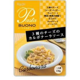 ハチ食品 3種のチーズのカルボナーラソース 130g×12入