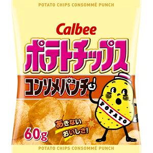 カルビー ポテトチップス コンソメパンチ 60g×12入