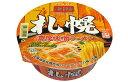 ニュータッチ 凄麺 札幌濃厚味噌ラーメン 12個