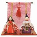 雛人形(ひな人形) ひなまつり 和雑貨 なごみ かわいい和ごころ ふっくら立ち姿雛手作りちりめん細工 コンパク…