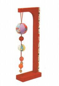 雛人形(ひな人形) ひなまつり (ミニ)手毬吊し飾り 手作りちりめん細工 コンパクト  和ごころ 和雑貨 なごみ かわいい リュウコドウ ひなまつり