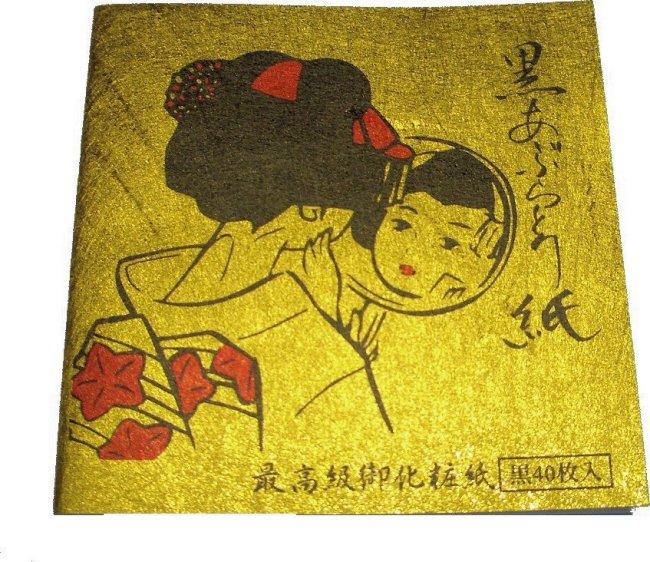 京の最高級『黒あぶらとり紙』ニューゴールド 40枚綴り 龍虎堂謹製 最高級御化粧紙 メール便可