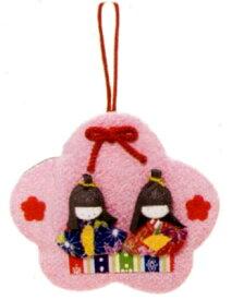 5%OFF クーポン 雛人形 ミニ梅型壁掛けおひなさま 手作りちりめん細工 和雑貨 コンパクト リュウコドウ ひなまつり 楽天出店10周年記念