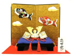 子供(こども)の日 『小箔昇り鯉屏風付 出世兜』 端午の節句飾り・五月人形 手作りちりめん細工 和雑貨 なごみ かわいい リュウコドウ  【送料無料】