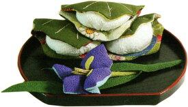 子供(こども)の日 『和柄 菖蒲と柏餅』 端午の節句飾り・五月人形・兜飾り 手作りちりめん細工 和雑貨 なごみ かわいい リュウコドウ