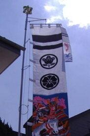 のぼり ポール 神社幟 神社のぼり幟用ストロングハイポール8号(ポール・接続ボルトのみ)