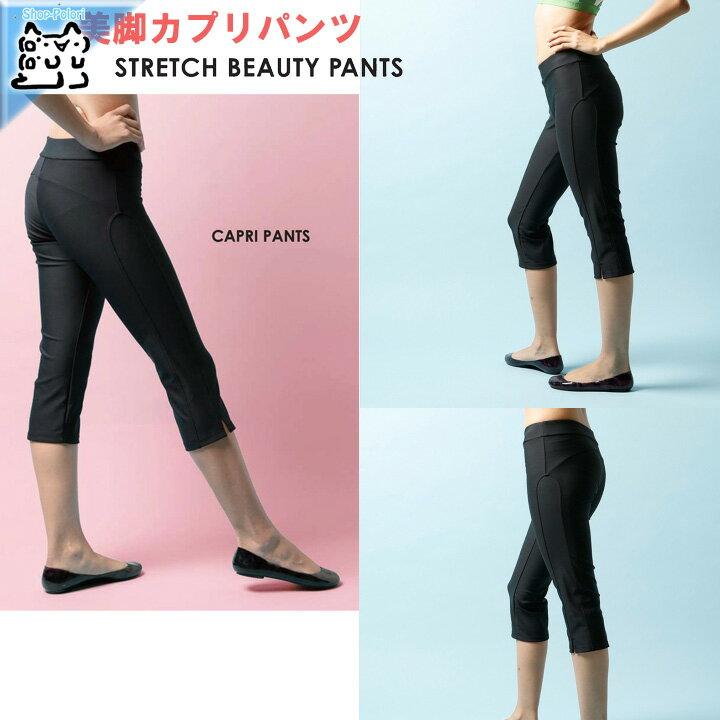 【GESTS】STRETCH BEAUTY PANTS 美脚カプリパンツ ブラック ヨガ・フィットネスパンツ CAPRI PANTS 七分丈 S/M/Lスリーサイズ -アウトレット品- 在庫一掃セール