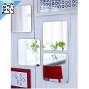 【IKEAOriginal】SORLI鏡ミラー貼り付けタイプ20x20cm4ピース