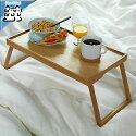 【IKEAOriginal】RESGODSベッドトレイ簡易テーブル竹52x29cm