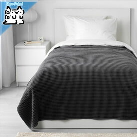 【IKEA Original】VARELD ベッドカバー ダークグレー シングル〜セミダブルサイズ用 150x250 cm