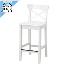【IKEA Original】INGOLF -インゴルフ- バースツール 背もたれ付き イス ホワイト 63 cm