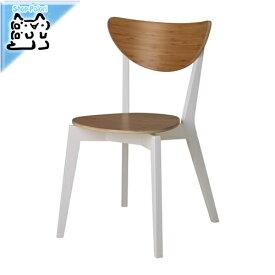 【IKEA Original】NORDMYRA -ノールドミーラ- イス チェア 竹 ホワイト 45 cm