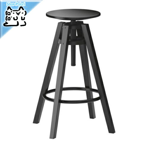 【IKEA Original】DALFRED バースツール ブラック 63-74 cm