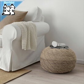 【IKEA Original】SANDARED プーフ スツールクッション ベージュ 45 cm