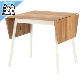 【IKEA Original】IKEA PS 2012 ドロップリーフテーブル 竹 ホワイト 74/106/138x80 cm 折り畳み机