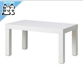 【IKEA Original】LACK-ラック- サイドテーブル コーヒーテーブル ホワイト 70x40 cm