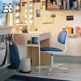 【IKEA Original】MICKE -ミッケ- デスク ホワイトステインオーク調 73x50 cm