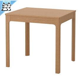 【IKEA Original】ikea テーブル EKEDALEN 伸長式テーブル オーク 80/120x70 cm 2〜4人用
