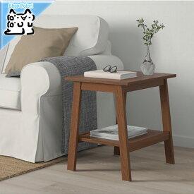 【IKEA Original】LUNNARP -ルンナルプ- サイドテーブル ブラウン 55x45 cm